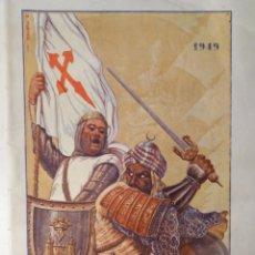 Documentos antiguos: BOCAIRENTE MOROS Y CRISTIANOS 1949.. Lote 112384926