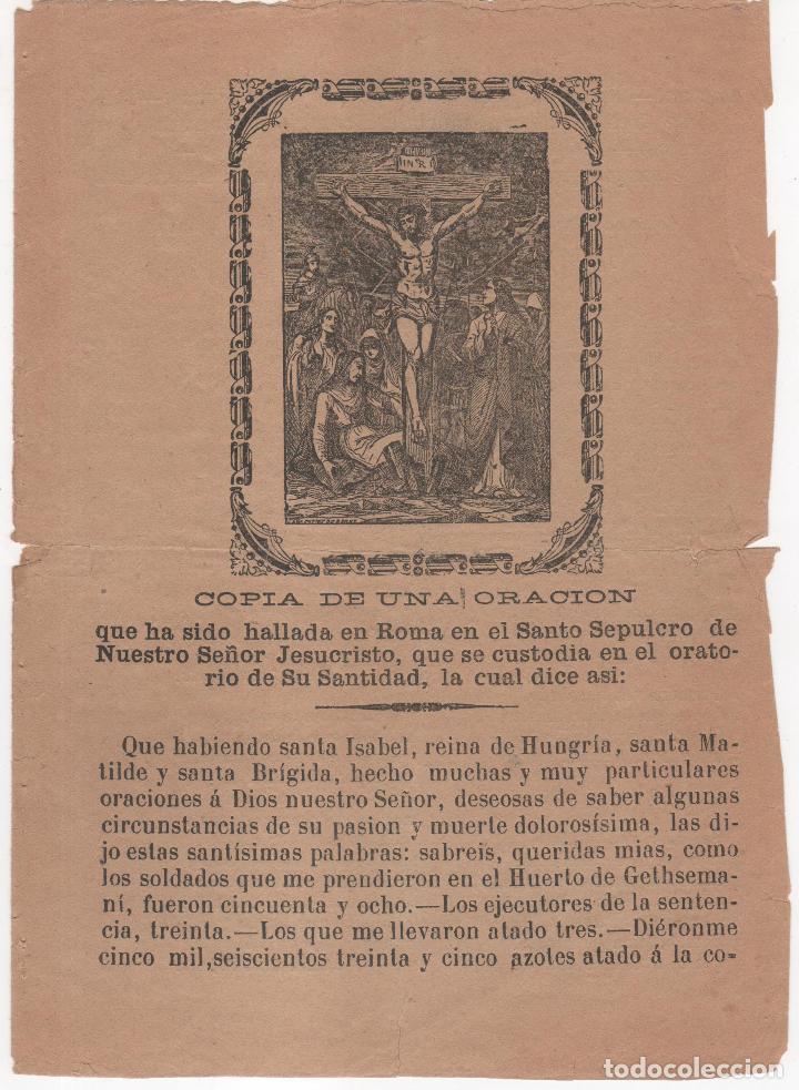 PLIEGO DE CORDEL COPIA DE UNA ORACIÓN HALLADA EN ROMA EN EL SANTO SEPULCRO (Coleccionismo - Documentos - Otros documentos)