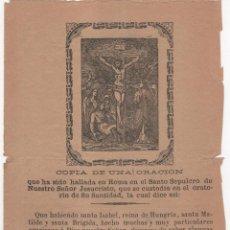 Documentos antiguos: PLIEGO DE CORDEL COPIA DE UNA ORACIÓN HALLADA EN ROMA EN EL SANTO SEPULCRO. Lote 112516311