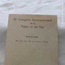 Documentos antiguos: PROGRAMA 2º CONGRESO INTERNACIONAL DE LA VIÑA Y EL VINO, BARCELONA 1929. Lote 112546547