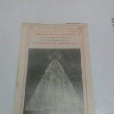 Documentos antiguos: PROGRAMA DE FESTEJOS, CORONACIÓN CANÓNICA , OCTUBRE 1929.. Lote 112745303