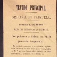 Documentos antiguos: TEATRO PRINCIPAL, COMPAÑIA DE ZARZUELA EL DIABLO EN EL PODER, CORUÑA 1879, PROGRAMA.. Lote 113055631