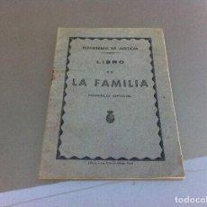 Documentos antiguos: LIBRO DE FAMILIA. MINISTERIO DE JUSTICIA. MODELO OFICIAL. IMP. EL CORREO GALLEGO, FERROL, 1968.. Lote 113378303