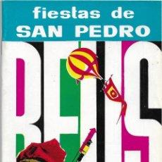 Documentos antiguos: REUS PROGRAMA DE FIESTAS DE SAN PEDRO 1965. Lote 113608311