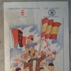 Documentos antiguos: FALANGE ALICANTE 1941. Lote 113720452