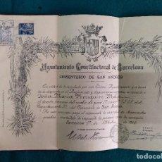 Documentos antiguos: CEMENTERIO SAN ANDRES AYUNTAMIENTO CONSTITUCIONAL DE BARCELONA TITULO DE NICHO 1926. Lote 114178403