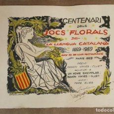 Documentos antiguos: COLECCIÓN DE 26 DIPLOMAS NOMINATIVOS. PERE ELIAS I BUSQUETA. AÑOS 50/80. . Lote 114243431
