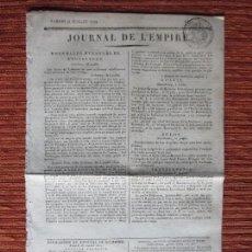 Documentos antiguos: 1810-BOLETIN GUERRA SUCESIÓN.NAPOLEÓN.CIUDAD RODRIGO.OPERACIONES MILITARES DEL 12 DE JULIO.SALAMANCA. Lote 115027199