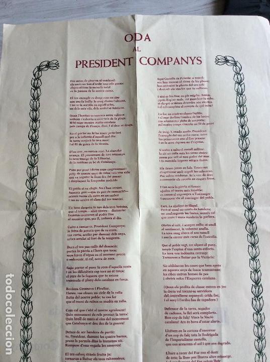 Documentos antiguos: Oda al President Companys per Joan Brossa . Any 1976 - Edicions la Humanitat - Foto 2 - 115217515