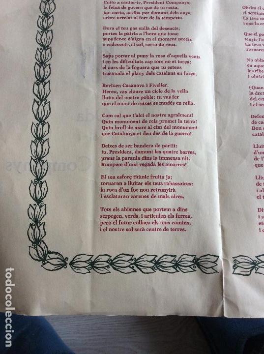 Documentos antiguos: Oda al President Companys per Joan Brossa . Any 1976 - Edicions la Humanitat - Foto 3 - 115217515