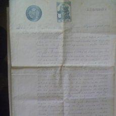 Documentos antiguos: CERTIFICADO DE NACIMIENTO DE NIÑA EN LOJA ( GRANADA ) 1927 . PAPEL TIMBRADO MANUSCRITO. Lote 115244939