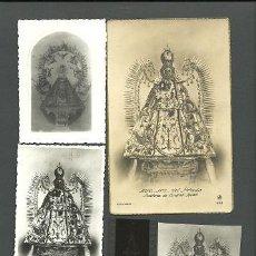 Documentos antiguos: EXTRAORDINARIO ARCHIVO MARIANO (FLORESTA DE MARIA). CONJUNTO DE 9 CAJAS CON 2930 SOBRES CONTENIEND. Lote 116071699