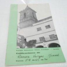 Documentos antiguos: LIBRETA CALIFICACIONES ESCOLARES COLEGIO SALESIANO STMA.TRINIDAD.SEVILLA .CURSO 1969/1970. Lote 116076263