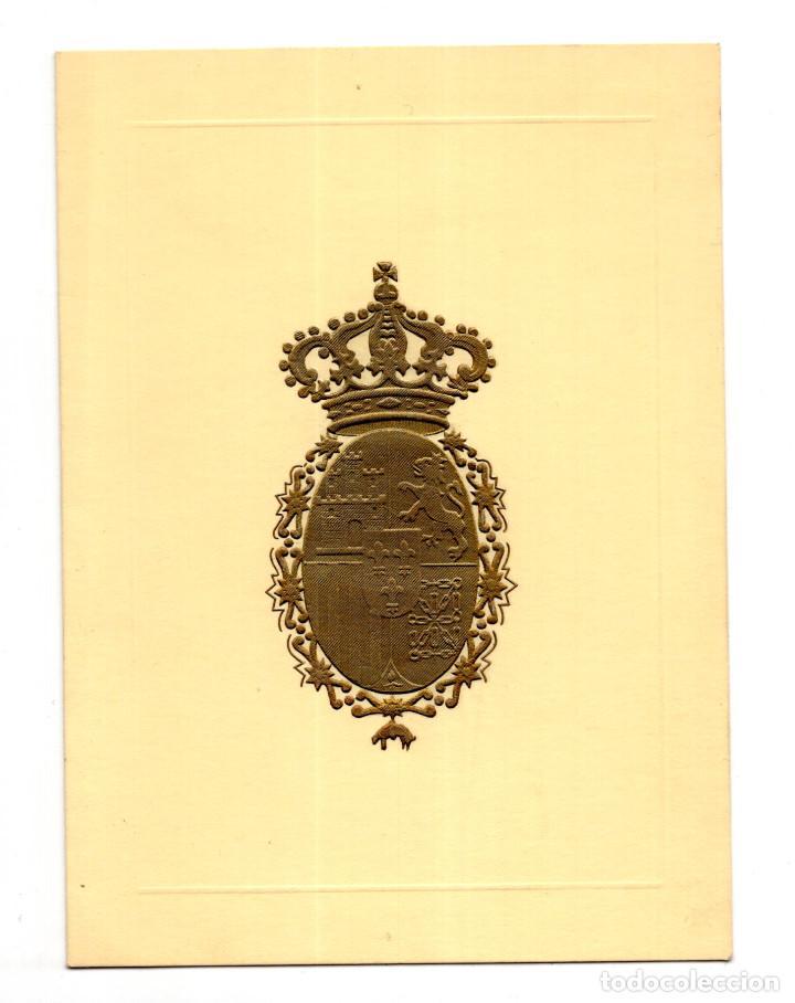 TARJETA CON ESCUDO REAL, FELICITACIÓN AÑO 1972 JUAN DE BORBÓN Y MARÍA DE LAS MERCEDES 11,5 X 16 CM (Coleccionismo - Documentos - Otros documentos)