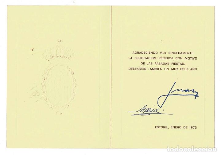 Documentos antiguos: TARJETA CON ESCUDO REAL, FELICITACIÓN AÑO 1972 JUAN DE BORBÓN Y MARÍA DE LAS MERCEDES 11,5 X 16 CM - Foto 2 - 116136523