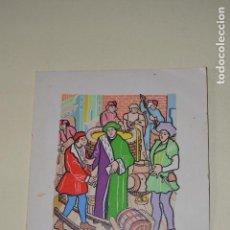 Documentos antiguos: POSTAL FELICITACION NAVIDAD DE CERVEZA SAN MIGUEL. Lote 116211007