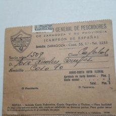 Documentos antiguos: DOCUMENTO LICENCIA PESCADOR AÑO 1951. Lote 116251455