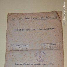 Documentos antiguos: LIBRO DE MATRICULA DE SEGUROS SOCIALESDEL INP. USADO. Lote 116392327