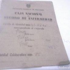 Documentos antiguos: CAJA NACIONAL SEGURO DE ENFERMEDAD - CARTILLA DE IDENTIDAD- PROFESIÓN TORNERO ,SEVILLA 1944. Lote 116736323