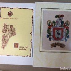 Documentos antiguos: INVESTIGACIONES HERÁLDICAS DEL APELLIDO GARCÍA , ARMAS DEL APELLIDO.. Lote 116837379