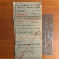 Documentos antiguos: GUÍA PECUARIA 26 AGOSTO 1946. Lote 116967299