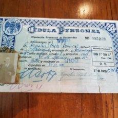 Documentos antiguos: CÉDULA PERSONAL - DIPUTACIÓN PROVINCIAL PONTEVEDRA - AYUNTAMIENTO DE VIGO 1938. Lote 117537118