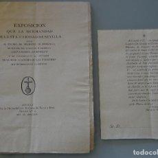 Documentos antiguos: DOCUMENTO RELIGIOSO AÑO 1891 DEMANDA HERMANDAD SANTA CARIDAD SEVILLA. PROPIEDAD SANTA ISABEL MURILLO. Lote 118177275
