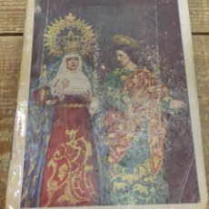 Documentos antiguos: SEVILLA SEMANA SANTA PROGRAMA 1944 EL CORREO DE ANDALUCIA ILUSTRADO PUBLICIDAD HORARIOS PROCESIONES. Lote 118193831