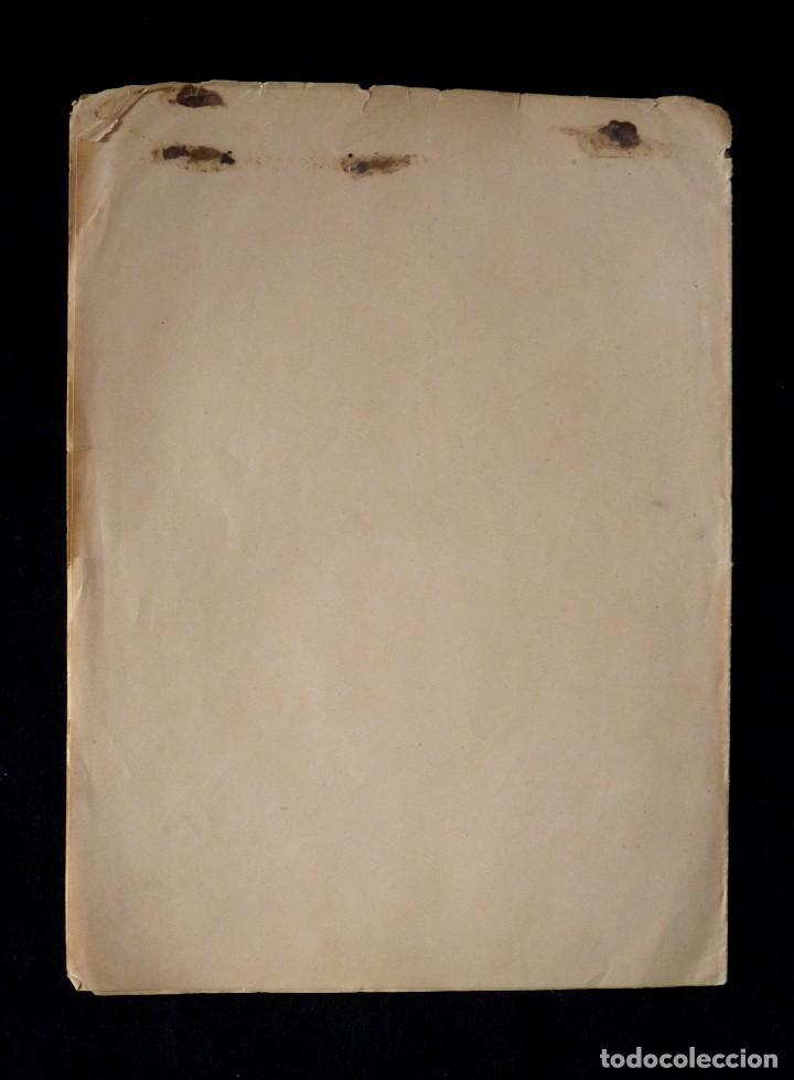 Documentos antiguos: APUNTES RELATIVOS AL NOMBRAMIENTO DE CONSUL SUSTITUTO DEL TRIBUNAL COMERCIO VALENCIA,1851 MAUPOEY - Foto 4 - 118466795