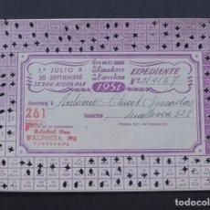 Documentos antiguos: TARJETA DE RACIONAMIENTO DE PAN AÑO 1951 / GREMIO PANADEROS BARCELONA / PANADERIA DE SOLEDAD MAS. Lote 118627171