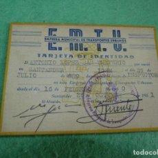 Documentos antiguos: RARISIMO CARNET INSPECTOR SERVICIO MUNICIPAL TRANSPORTES URBANOS SANTANDER 1951 E.M.T.U.. Lote 119096699