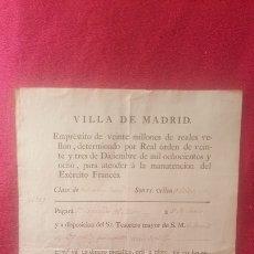 Documentos antiguos: PAGO DEL EMPRÉSTITO PARA ATENDER A LA MANUTENCIÓN DEL EXÉRCITO FRANCÉS 1809. Lote 119565534