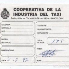 Documentos antiguos: (ALB-TC-23) RECIBO DE PAGO TAXI COOPERATIVA DE LA INDUSTRIA DEL TAXI 1997. Lote 119580091