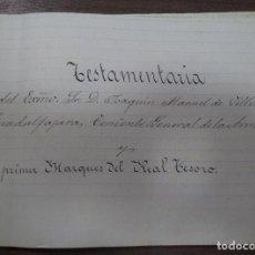 Documentos antiguos: TESTAMENTO DEL PRIMER MARQUES DEL REAL TESORO. DOS DE ABRIL DE 1790. 58 PAGINAS.. Lote 120185927