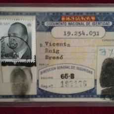 Documentos antigos: D.N.I. DOCUMENTO NACIONAL DE IDENTIDAD. EXPEDIDO EN VALENCIA. 1972. Lote 120243787
