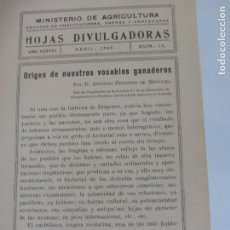 Documentos antiguos: HOJAS DIVULGACIÓN MINISTERIO DE AGRICULTURA SOBRE LOS VOCABLOS GANADEROS. Lote 120395911