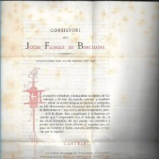 Documentos antiguos: JOCHS FLORALS DE BARCELONA- CONVOCATÓRIA PER L'ANY 1895 - FIRMA ORIGINAL DEL POETA JOAN Mª GUASCH. Lote 120638155