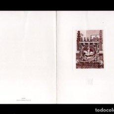 Documentos antiguos: L26-7 INVITACIO DEL MOLT HONORABLE SENYOR JORDI PUJOL PRESIDENT DE LA GENERALITAT DE CATALUNYA A L'A. Lote 120850735