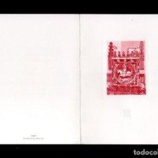 Documentos antiguos: L26-7 INVITACIO DEL MOLT HONORABLE SENYOR JORDI PUJOL PRESIDENT DE LA GENERALITAT DE CATALUNYA AL TR. Lote 120850831