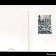 Documentos antiguos: L26-7 INVITACIO DEL MOLT HONORABLE SENYOR JORDI PUJOL PRESIDENT DE LA GENERALITAT DE CATALUNYA AL CO. Lote 120850967