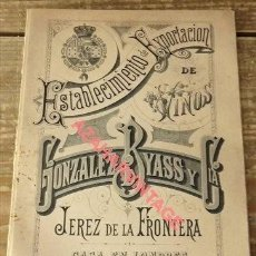 Documentos antiguos: JEREZ DE LA FRONTERA, 1896, TRIPTICO PUBLICITARIO DE GONZALEZ BYASS, UNA JOYA. Lote 120945003