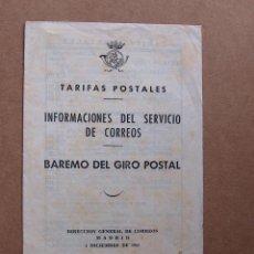 Documentos antiguos: FOLLETO TARIFAS POSTALES 1961 . Lote 121672743