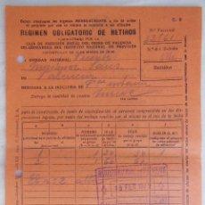 Documentos antiguos: ENTREGA AL REGIMEN OBLIGATORIO RETIROS, CAJA DE PREVISIÓN SOCIAL DEL PAIS VALENCIANO. 1939. Lote 122435551