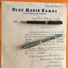 Documentos antiguos: ALQUERIAS- BENIAJAN- MURCIA- GUERRA CIVIL 1.939. Lote 122686435