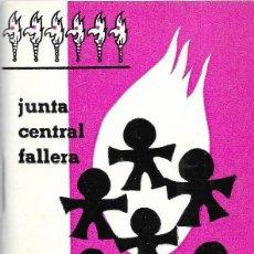 Documentos antiguos: == LP25 - AGENDA JUNTA CENTRAL FALLERA - 1970 / 71. Lote 122932003