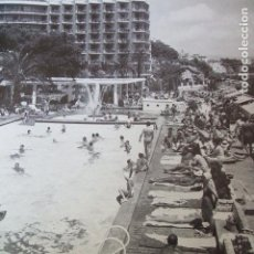 Documentos antiguos: PALMA DE MALLORCA UN HOTEL LAMINA HUECOGRABADO AÑOS 50. Lote 122958827