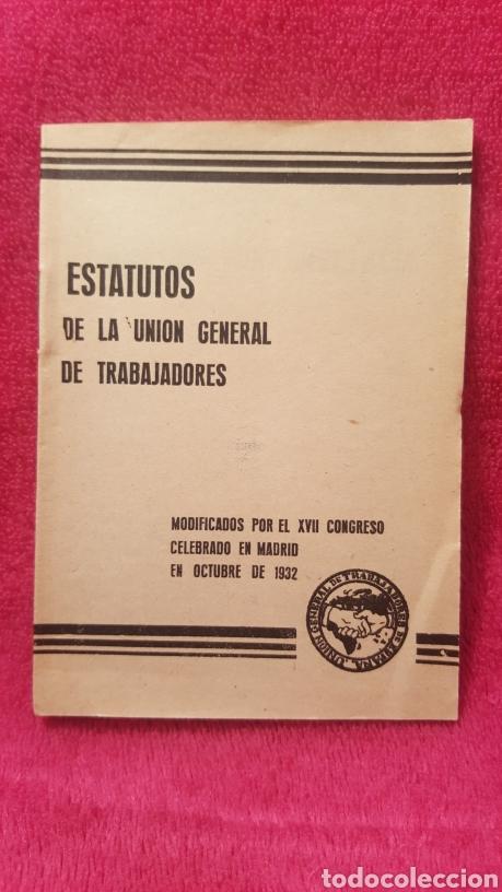 Documentos antiguos: Carnet de los estatutos de la Unión General de Trabajadores Madrid+ Carnet de federado - Foto 6 - 122974188