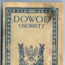 Documentos antiguos: PASAPORTE DE POLONIA 1923, PASSPORT OF POLAND, PASSEPORT,REISEPASS. Lote 123293267