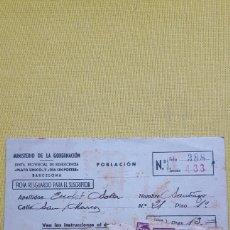 Documentos antiguos: LOTE DOCUMENTOS RACIONAMIENTO POST GUERRA CIVIL. Lote 124285688