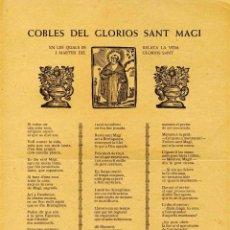 Documentos antiguos: GOIGS AL GLORIÓS SANT MAGI. Lote 125186503
